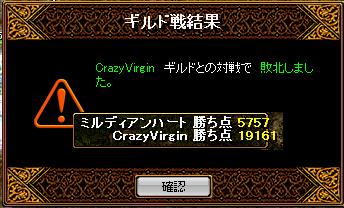 vsCrazyVirgin6.3