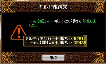 vs+o。【雛】。o+6.13