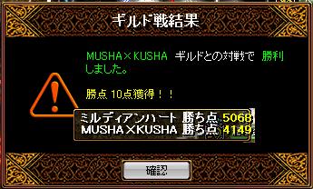 vsMUSHA×KUSHA6.27