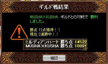 vsMUSHA×KUSHA7.1