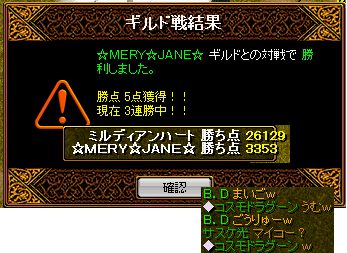 ☆MERY☆JANE☆7.4