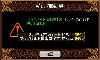 vsブッフバルト倶楽部ネオ7.15