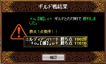 vs+o。【雛】。o+8.8
