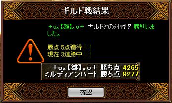 vs+o。【雛】。o+8.19