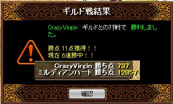 vsCrazyVirgin8.29