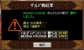 vsMUSHA×KUSHA9.2