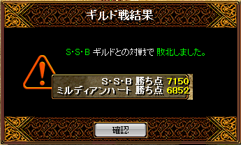 vsS・S・B10.10