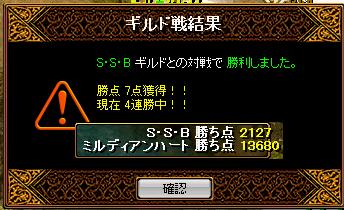 vsS・S・B10.24