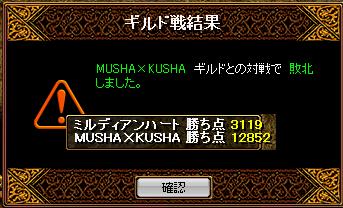 vsMUSHA×KUSHA11.23