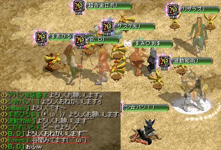 vsまたーり20110111集まり