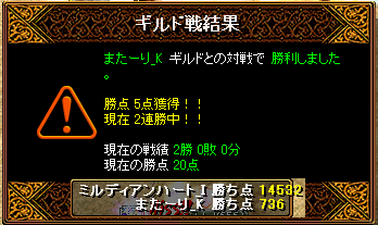 vsまたーり1.11