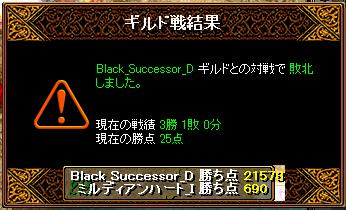 vsBlack_Successor1.16