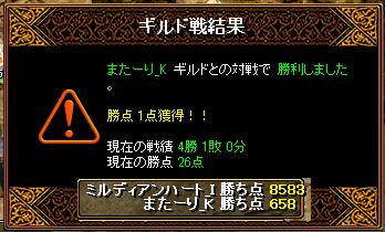 vsまたーり1.18