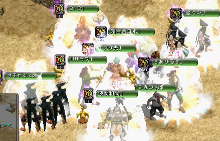 vsまたーり20110118集まり