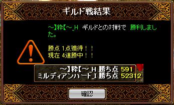 vs~】粋【~1.30