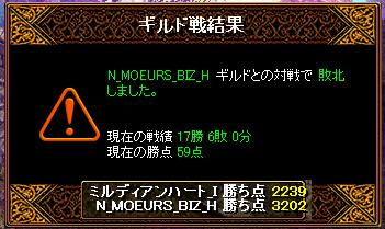 vsN_MOEURS_BIZ3.3