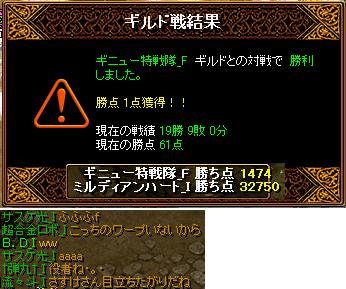 vsギニュー特戦隊4.3