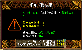 vsτ 暁 τ4.14