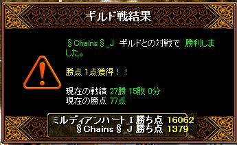 §Chains§5.24