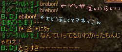brebon!.png