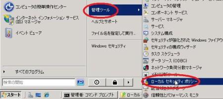2008-tokumei1.jpg