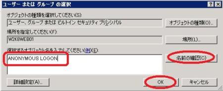 2008-tokumei10.jpg