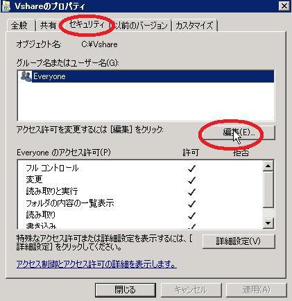 2008-tokumei11.jpg