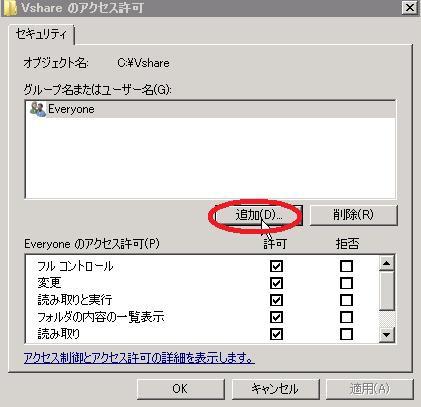 2008-tokumei12.jpg