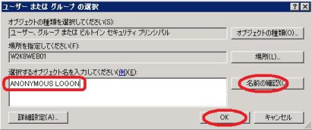 2008-tokumei13.jpg