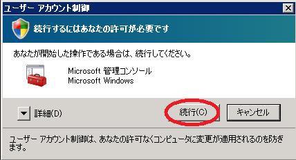 2008-tokumei2.jpg
