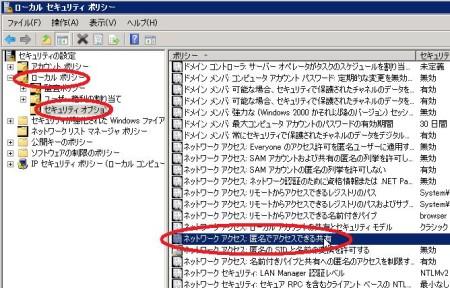 2008-tokumei3.jpg