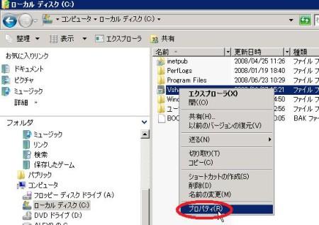 2008-tokumei5.jpg