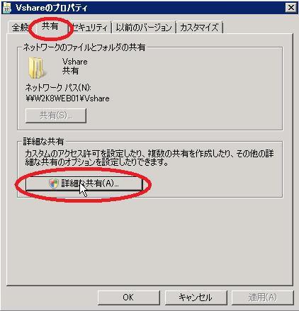 2008-tokumei6.jpg