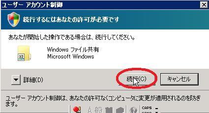 2008-tokumei7.jpg