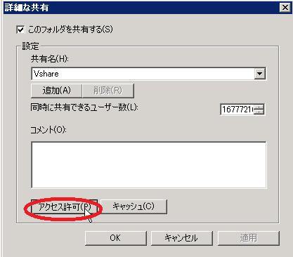 2008-tokumei8.jpg