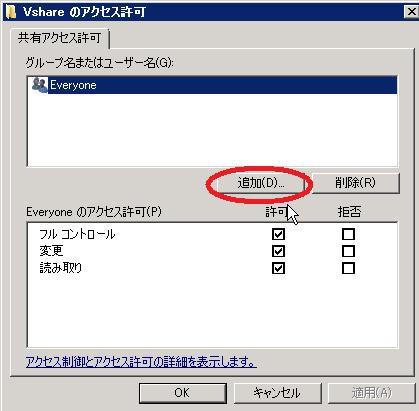 2008-tokumei9.jpg