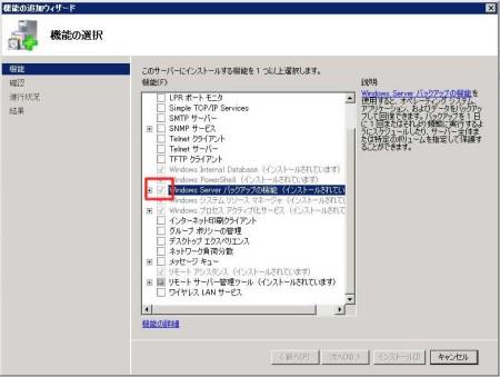 2008backup2.jpg