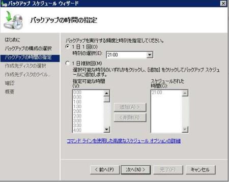 2008backup6.jpg