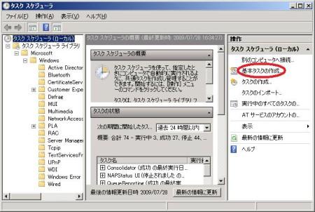 2008task1.jpg