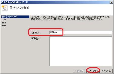 2008task2.jpg