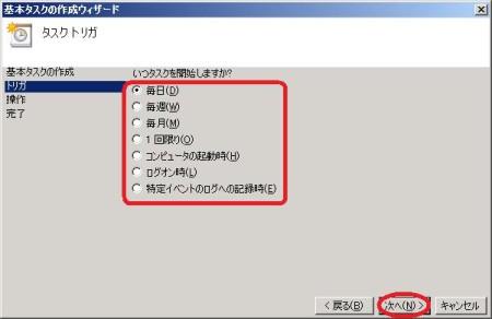 2008task3.jpg