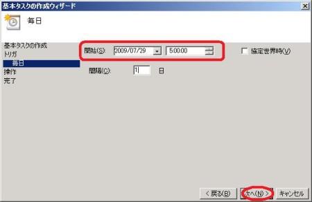 2008task4.jpg