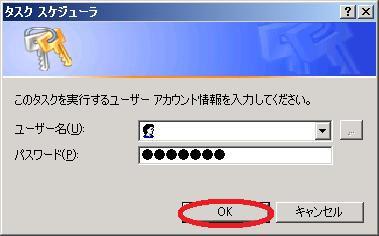 2008task9.jpg