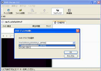 dvdshrink2.jpg