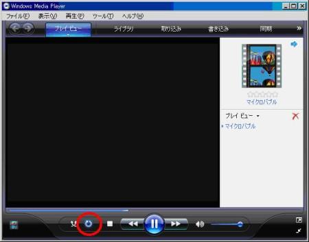mp-ren2.JPG