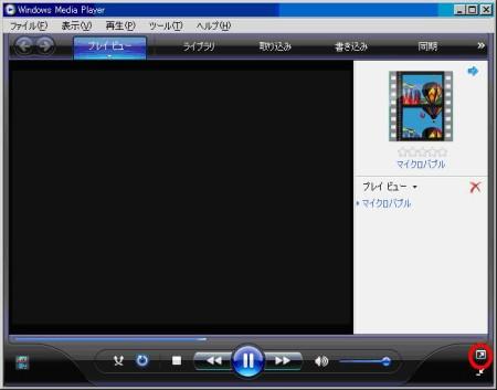 mp-ren5.JPG