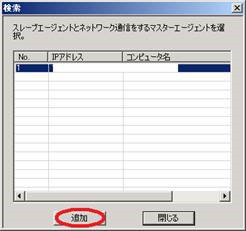 pap-slave_image014.jpg