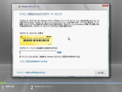 windows2008-inst003_thumb.jpg