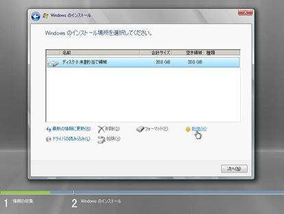 windows2008-inst008_thumb.jpg