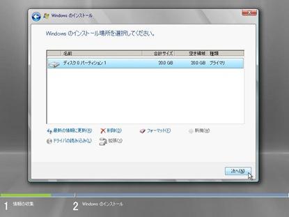 windows2008-inst010_thumb.jpg